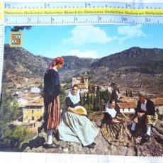 Postales: POSTAL DE MALLORCA. AÑO 1962. VALLDEMOSA, PAREJAS TÍPICAS Y LA CARTUJA. 1452 ESCUDO ORO. 3281. Lote 245743225