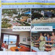 Postales: POSTAL DE MALLORCA. AÑO 1982. CAPDEPERA HOTEL PLAYA CANYAMEL. BOHIGAS. 3288. Lote 245743505