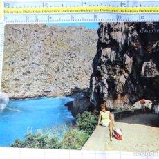 Postales: POSTAL DE MALLORCA. AÑO 1970. TORRENTE DE PAREIS, MUJER TURISTA. 6104 ICARIA. 3295. Lote 245743640