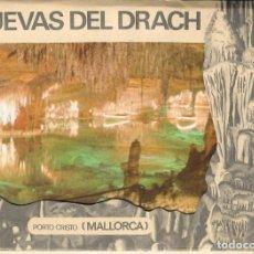 Postales: CUEVAS DEL DRACH - DESPLEGLABLE CON 10 POSTALES - MALLORCA. Lote 252860535