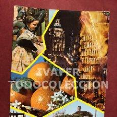 Postales: POSTAL VALENCIA, NARANJAS, FALLAS, ALBUFEIRA,. Lote 254462400