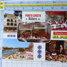 Postales: POSTAL DE MALLORCA. AÑO 1969. PORTO CRISTO RESTAURANTE EL PATIO. PENSIÓN SAN MARCOS. 768. Lote 254643795