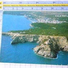 Postales: POSTAL DE MALLORCA. AÑO 1984. FARO DE CALA RATJADA. 2804 CLIK CLAK. 774. Lote 254644045