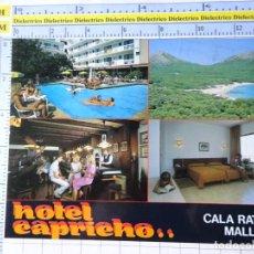 Postales: POSTAL DE MALLORCA. AÑO 1987. CAPDEPERA CALA RATJADA HOTEL CAPRICHO . 790. Lote 254644595