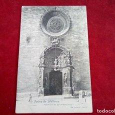 Postales: PALMA DE MALLORCA POSTAL MUY ANTIGUA. Lote 260624545