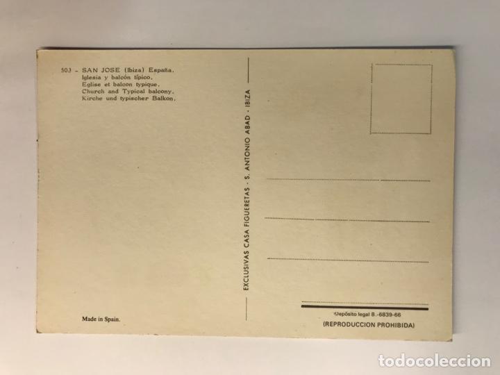 Postales: SAN JOSÉ IBIZA, Postal No.503, Iglesia y balcón típico.., Edic, Exclusivas Figueretas (a.1966) - Foto 2 - 262768760
