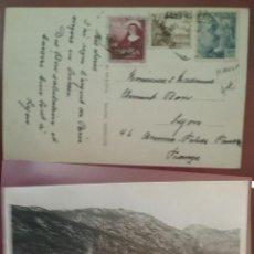 Postales: POSTAL MALLORCA CARTUJA DE VALDEMOSSA. Lote 264810689