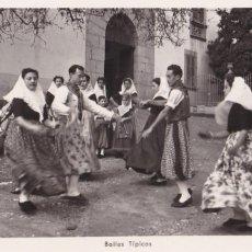 Cartes Postales: PALMA DE MALLORCA BAILES TIPICOS. ED. FOTO TRUYOL. SIN CIRCULAR. Lote 267664204