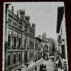 Postales: FOTO POSTAL DE PALMA DE MALLORCA, LA DIPUTACION, N. 121, ED. AM, NO CIRCULADA.. Lote 269341038