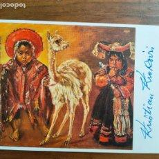 Postales: POSTAL. PALMA DE MALLORCA. PINTOR KRISTIAN KREKOVIC. FIRMADA POR PINTOR.. Lote 269373288