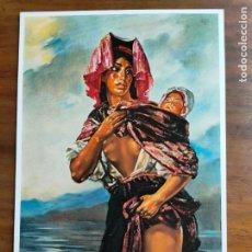 Postales: POSTAL. PALMA DE MALLORCA. PINTOR KRISTIAN KREKOVIC. FIRMADA POR PINTOR.. Lote 269373363