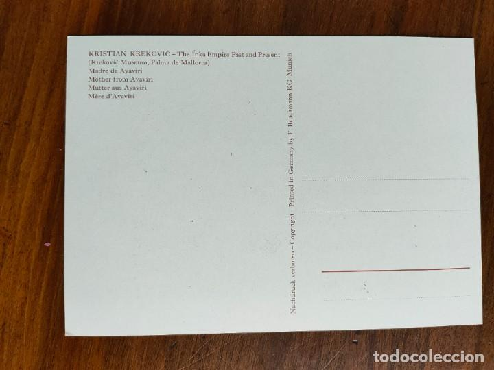 Postales: Postal. Palma de Mallorca. pintor kristian krekovic. firmada por pintor. - Foto 2 - 269373363