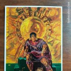 Postales: POSTAL. PALMA DE MALLORCA. PINTOR KRISTIAN KREKOVIC.. Lote 269374253