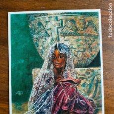 Postales: POSTAL. PALMA DE MALLORCA. PINTOR KRISTIAN KREKOVIC.. Lote 269374373