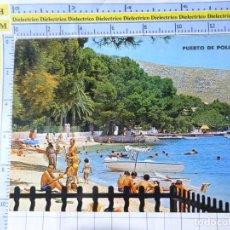 Postales: POSTAL DE MALLORCA. AÑO 1971. PUERTO DE POLLENSA. 7147 ICARIA. 640. Lote 271447973
