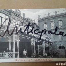 "Postales: POSTAL ANTIGUA - HOTEL ""LA ALHAMBRA"" PALMA DE MALLORCA - ORIGINAL ÉPOCA. Lote 274789423"