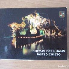 Postales: COLECCIÓN DE POSTALES CUEVAS DELS HAMS. MALLORCA. Lote 275703518