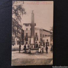 Postales: Nº 91 - PALMA DE MALLORCA. FUENTE DE LAS TORTUGAS - FONTAINE DES TORTUES. AM. Lote 276562383