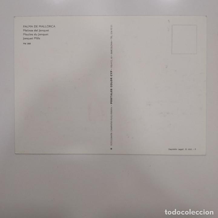 Postales: POSTAL MOLINOS DEL JONQUET. PALMA DE MALLORCA (BALEARES). 1962 SIN ESCRIBIR. CAMPAÑÁ PM 380 - Foto 2 - 277591683
