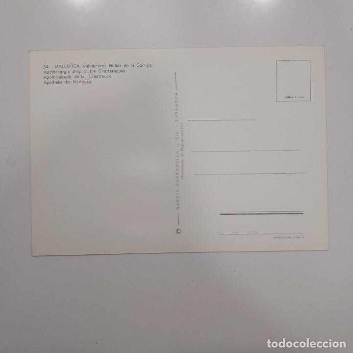Postales: POSTAL VALLDEMOSA. BOTICA DE LA CARTUJA. MALLORCA (BALEARES). SIN ESCRIBIR. GARRABELLA Nº 34 RARA - Foto 2 - 277604308