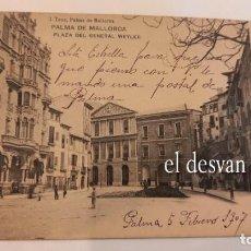 Postales: PALMA DE MALLORCA. PLAZA DEL GENERAL WEYLER. Lote 277615338