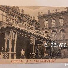 Postales: HOTEL LA ALHAMBRA. PALMA DE MALLORCA. Lote 277616283