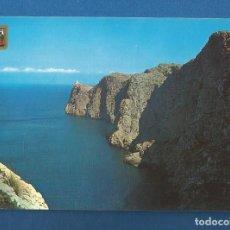 Postales: POSTAL SIN CIRCULAR MALLORCA 2507 FORMENTOR EDITA ESCUDO DE ORO. Lote 278867883