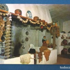 Postales: POSTAL SIN CIRCULAR LA GRANJA 2/76 ESPORLAS (MALLORCA) TIPICA COCINA MALLORQUINA EDITA ICARIA. Lote 278872428