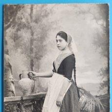 Postales: MUJER MALLORQUINA POSTAL FOTOGRÁFICA BALEARES FOTÓGRAFO TRUYOL CIRCA 1920. Lote 284033048