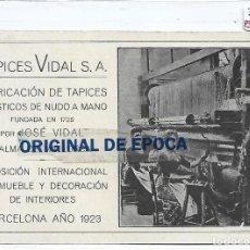 Postales: (PS-66267)POSTAL DE PALMA DE MALLORCA-TAPICES VIDAL S.A.. Lote 286865598