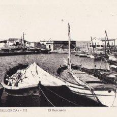 Postales: MALLORCA, ALCUDIA EL BARCARÉS. POSTAL FOTOGRAFICA SIN CIRCULAR. Lote 287772158