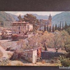 Postales: LOTE AB BALEARES.-POSTAL MALLORCA VALLDEMOSA EDICIONES ARCHIVO ARTISTICO 1961. Lote 288215483
