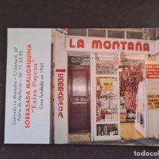Postais: LOTE AB BALEARES.- POSTAL COLMADO LA MONTAÑA , SOBRASADA. PALMA DE MALLORCA, SIN CIRCULAR. Lote 288359763