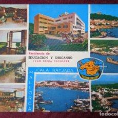 Postales: MALLORCA. Lote 288947323