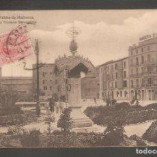 Postais: 1 POSTAL ANTIGUA DE PALMA DE MALLORCA. Lote 293434023