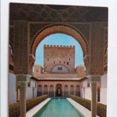 Postales: POSTAL - PALMA DE MALLORCA - PUEBLO ESPAÑOL - PANO LOS ARRAYANES DE LA ALHAMBRA DE GRANA. Lote 296957948