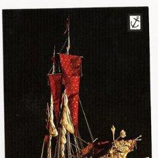 Postales: POSTALES NUEVAS DE BARCOS DE LA COLECCIÓN HISTORIA DEL MAR - SERIE 2ª, Nº 15, ESCUDO DE ORO. Lote 4303636