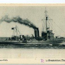 Postales: POSTAL DE LA ARMADA ESPAÑOLA, DRAGAMINAS TAMBRE. EDICIONES FRAGATA-CADIZ H. Y M.. Lote 4469345