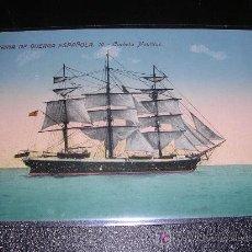 Postales: MARINA DE GUERRA ESPAÑOLA 10- CORBETA NAUTILUS. Lote 8029100