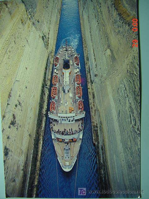 7346 BARCO SHIP GRECIA GRECE HELLAS - MAS DE ESTE TIPO EN MI TIENDA COSAS&CURIOSAS (Postales - Postales Temáticas - Barcos)