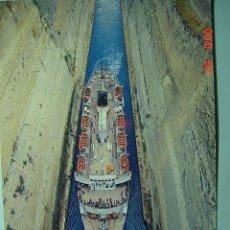 Postales: 7346 BARCO SHIP GRECIA GRECE HELLAS - MAS DE ESTE TIPO EN MI TIENDA COSAS&CURIOSAS. Lote 4669652
