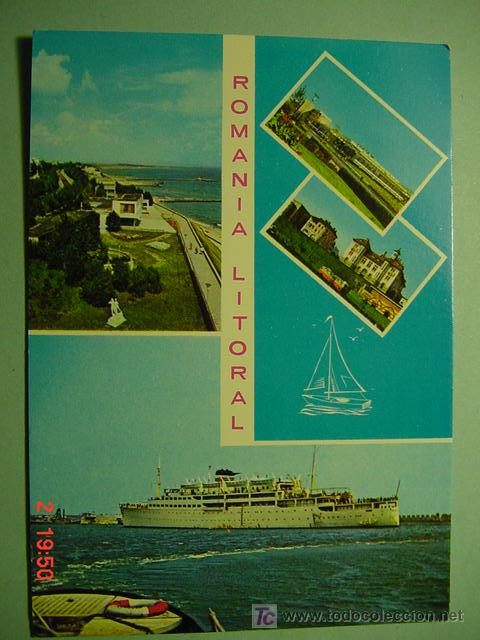 7651 BARCO SHIP RUMANIA ROMANIA - MAS DE ESTE TEMA EN MI TIENDA COSAS&CURIOSAS (Postales - Postales Temáticas - Barcos)