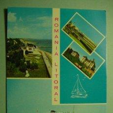 Postales: 7651 BARCO SHIP RUMANIA ROMANIA - MAS DE ESTE TEMA EN MI TIENDA COSAS&CURIOSAS. Lote 4677466
