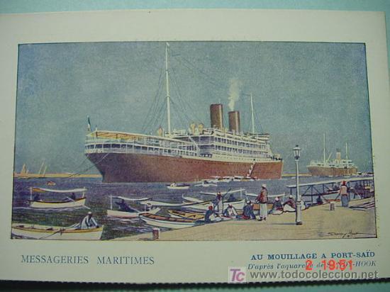 7661 BARCO SHIP FRANCIA FRANCE - MAS DE ESTE TEMA EN MI TIENDA COSAS&CURIOSAS (Postales - Postales Temáticas - Barcos)