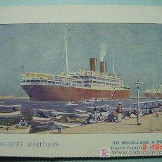 Postales: 7661 BARCO SHIP FRANCIA FRANCE - MAS DE ESTE TEMA EN MI TIENDA COSAS&CURIOSAS. Lote 4677526
