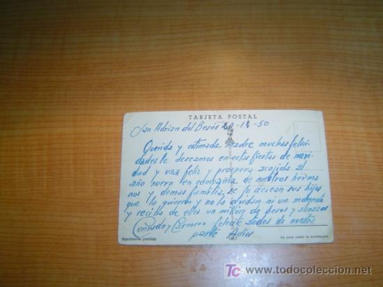 Postales: POSTAL BARCOS CIRCULADA - Foto 2 - 5926325