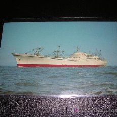 Postales: POSTAL BARCO, NUCLEAR SHIP SAVANNAH. Lote 6069608