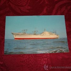 Postales: NUCLEAR SHIP SAVANNAH. Lote 8582082