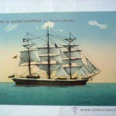 Postales: MARINA DE GUERRA ESPAÑOLA-N.10-CORBETA NAUTILUS- SIN CIRCULAR. Lote 14791853