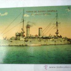 Postales: MARINA DE GUERRA ESPAÑOLA-N.16 -CRUCERO CATALUÑA-SIN CIRC.. Lote 8982811